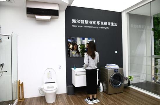 电热水器,卫浴除菌宝,洗衣机,坐浴器,海尔智能互联平台的医疗小管家6