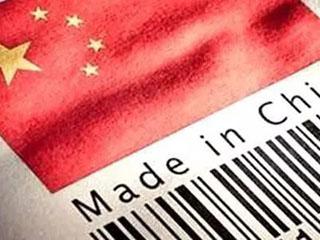 海尔将代表中国智能制造出征世界最大工业展