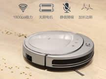 海尔扫地机器人银悦上市在即,5层重大技术升级