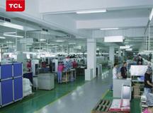 甩掉不合格 TCL智能健康电器拥有200多项专利