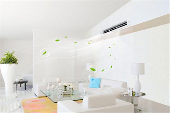 怎样选择家用中央空调 多联机中央空调好吗?