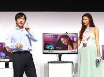 飞利浦显示器新品首发 林志玲邀您开启新视界
