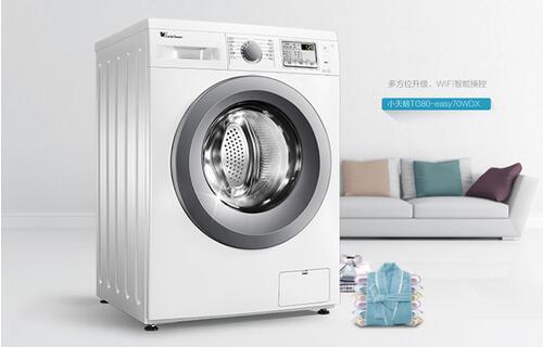 大视窗智能掌控 小天鹅洗衣机截然不同