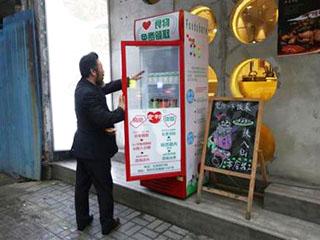 食物也可共享 首台智能分享冰箱在京落地