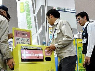 资源利用最大化 日本废家电回收一个不能少