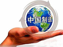 日媒报道称日本制造业越来越依赖中国