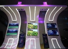 五一彩电市场趋理性 海信领跑高端大屏