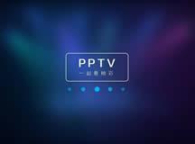 互联网电视不仅有性价比 PPTV智能电视弯道超车