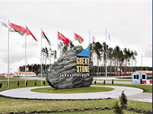 """美的——白俄罗斯家电市场的""""中国风"""""""