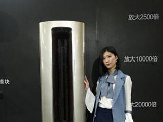 """中标院认证卡萨帝空调""""混风科技"""""""