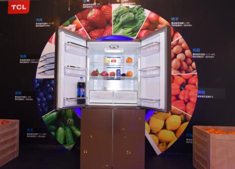 TCL变频风冷冰箱 为您揭开持久新鲜的秘密