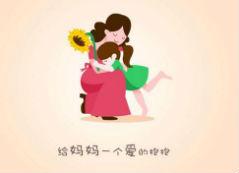 [广州]母亲节消费智能家电成热门礼物