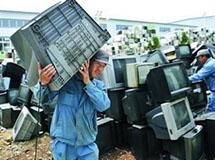 废旧电子产品回收处理行业白皮书即将发布