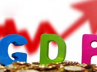 31省一季度GDP增速出炉 15地跑赢去年同期
