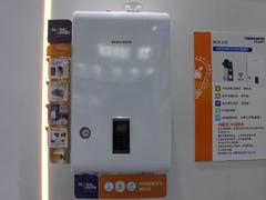 庆东纳碧安重磅发布NCB 500冷凝式壁挂炉