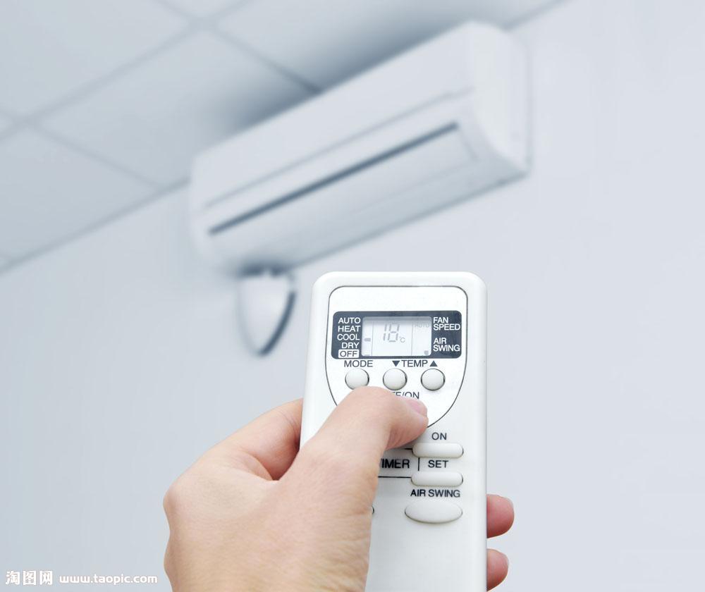 清凉度夏 关于空调选购你应该知道的事