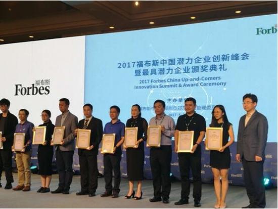 奥维云网领取福布斯中国新三板公司潜力企业