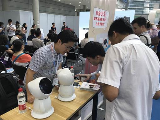 中国智慧家庭博览会