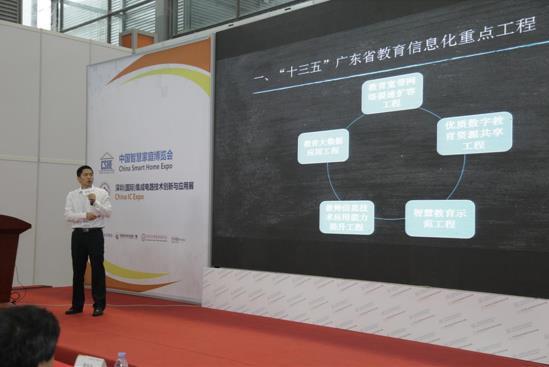 广东财经大学高级工程师李雪来