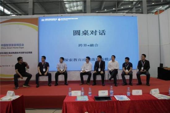图:从左至右分别为:刘凯、黄逸涛、阮仕叠、方满、段高峰、李雪来、吴江华、曾令斌