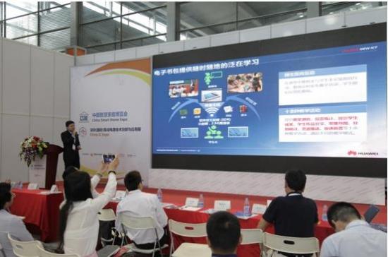 华为广东教育行业解决方案总监段高峰