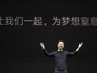 梁军成为乐视网CEO 贾跃亭会失去公司吗?