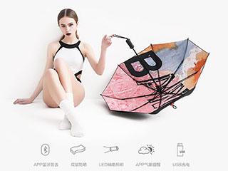 这些高科技智能雨伞,才是时尚潮人的必备