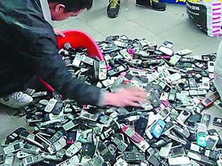 中国废旧手机调查:10亿部回收率仅2%左右