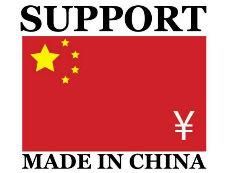 消费红利是中国制造业 升级的难得机遇