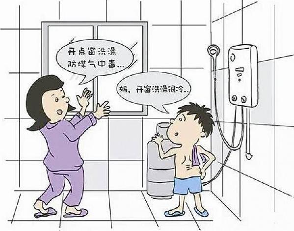 购买燃气热水器,安全系数高才是硬道理