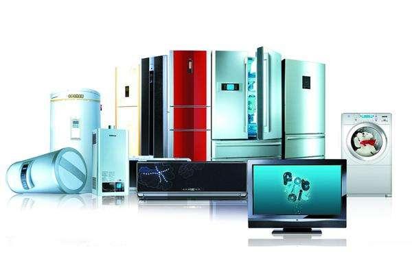 消费者呼吁基于用户体验的家电消费升级