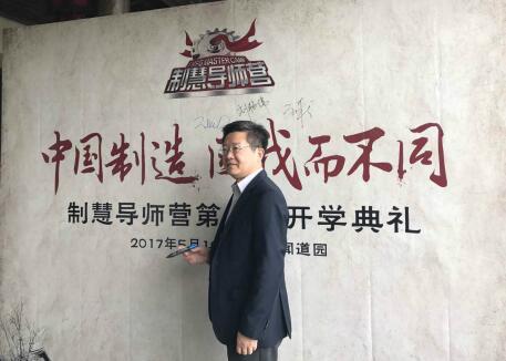 A.O.史密斯助力培养中国制造未来之星