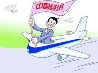人民日报:中国经济稳中向好态势不可逆转
