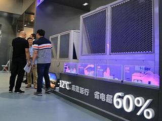 海尔热水器黑科技创造2项空气能供暖之最