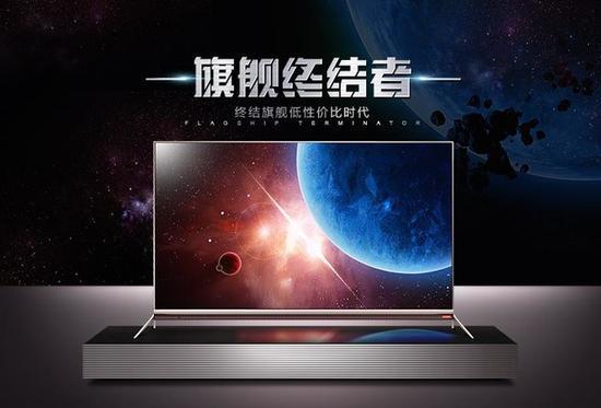 大屏全金属超清 酷开55吋电视京东3599元
