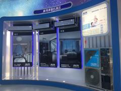 奥克斯CE-Pro系列家用中央空调完美亮相