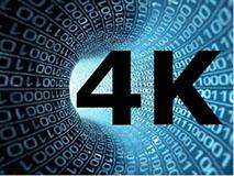 """从技术标准出发:""""真假4k""""大起底!"""