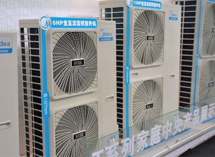 家用中央空调向下渗透 提档升级多方发力