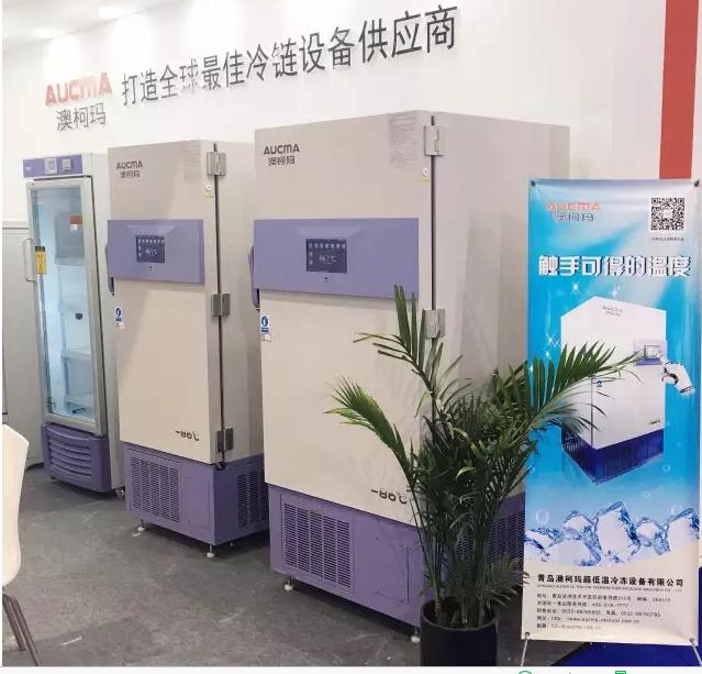 澳柯玛智能触控低温设备亮剑上海CMEF展
