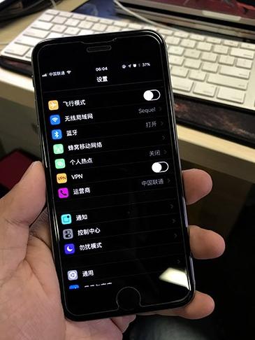 苹果iOS11  7个隐藏小功能你不一定都知道