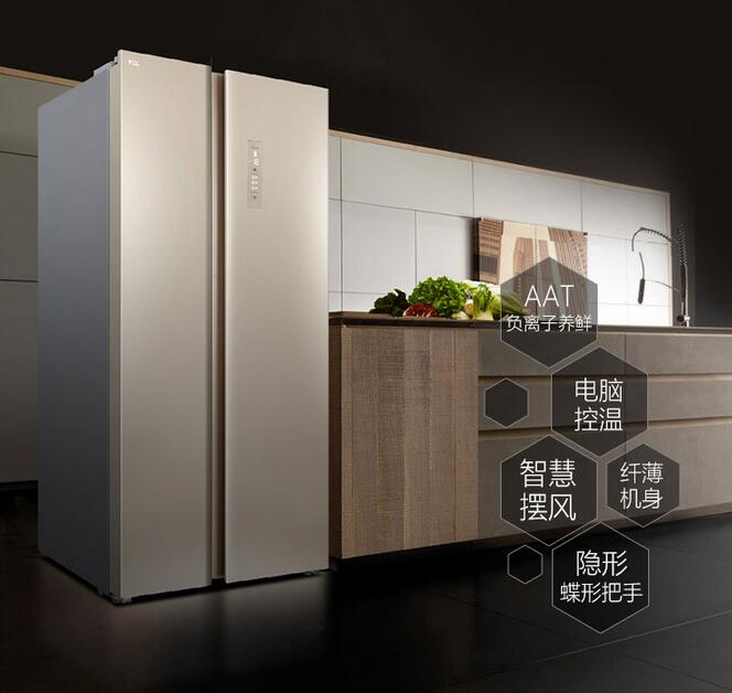 TCL*518L对开门风冷大冰箱 仅售2999元