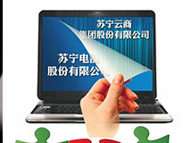 拼福利:苏宁帮借钱买房 京东看病全报销