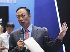 郭台铭批台湾效率低:无必要尽量不回台湾