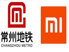 地铁logo撞脸小米 雷军考虑换个logo不?