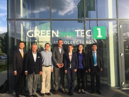 海尔太阳能战略转型:从产品制造到绿色能源系统提供商