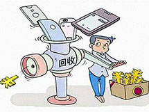 智能手机快速迭代带动回收市场总值破千亿