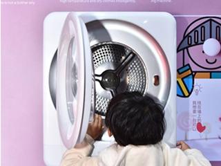 海尔婴童系列利发国际利发国际手机客户端版8款产品上市