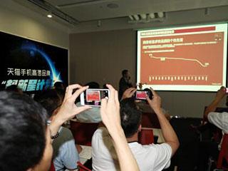 苏宁天猫欲打造10个年销十亿手机品牌