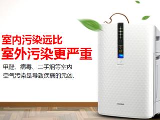 空气净化器让完美家庭不减分,畅享自由呼吸