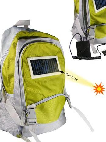 太阳能智能书包能避障防盗,脑通大开?